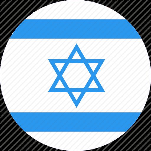 Israel (USD)