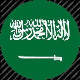 المملكة العربية السعودية (USD)